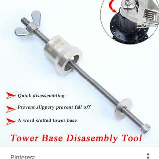 bicycle Flywheel Hub Disassembly Tool BH