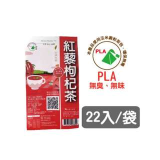 百茶-紅藜枸杞茶22入