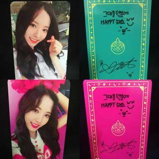 OFFICIAL WJSN HAPPY MOMENT PHOTOCARD