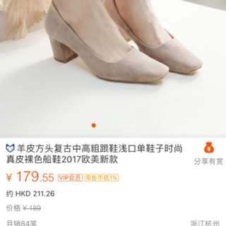 USED ladies high heel