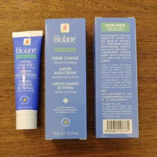 Biolane Diaper Rash Cream x 2 / 兩枝抗敏換片護膚膏