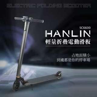 🚚 HANLIN-SC6600 代步輕量摺疊電動滑板