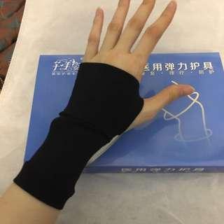 手部運動護腕