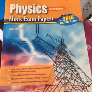 Dse Physics Mock Exam Papers | HK Pricerst com