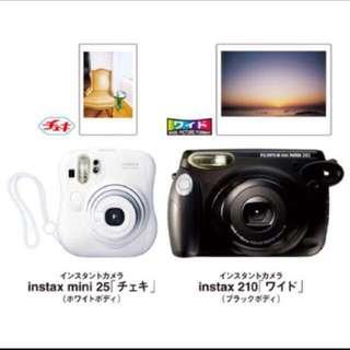 Polaroid Camera Rental
