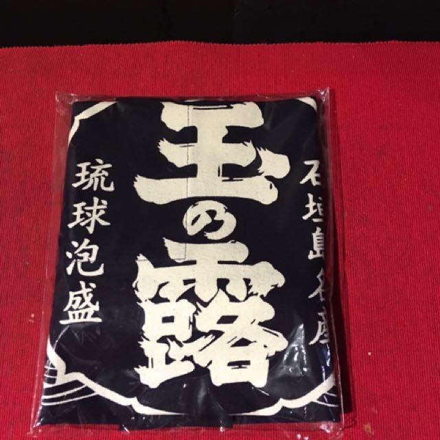 日式居酒屋圍裙(玉之露)