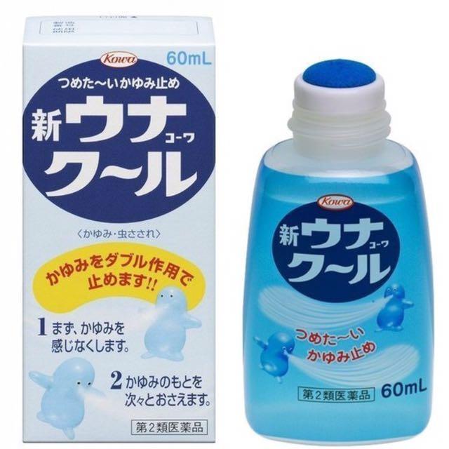全新日本帶回企鵝止癢水