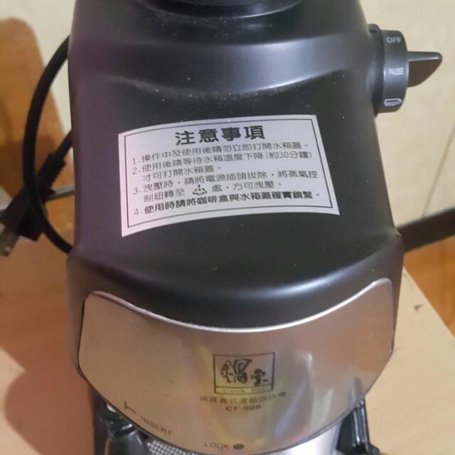 義式咖啡機 奶泡 咖啡機