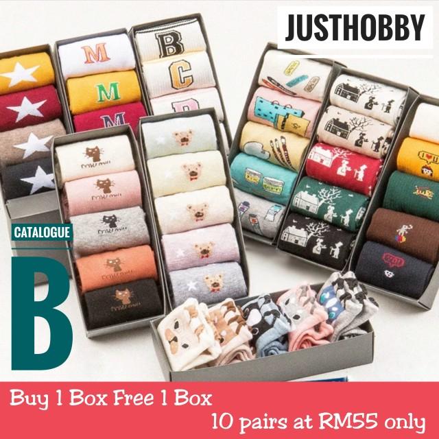 [BUY 1 BOX FREE 1 BOX] Cute Socks