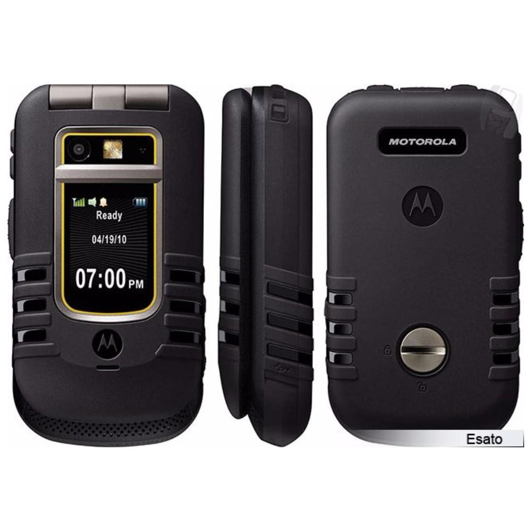 motorola i686 manual open source user manual u2022 rh dramatic varieties com Motorola XT603 Hard Reset Ballistic Cell Phone Belt Clips for Admiral XT603