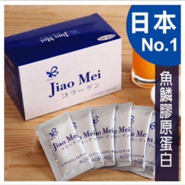 日本【NIPPI】膠媚生技水解膠原蛋白肽 (30包/盒)1980元,挑戰最低價兩盒3800元!