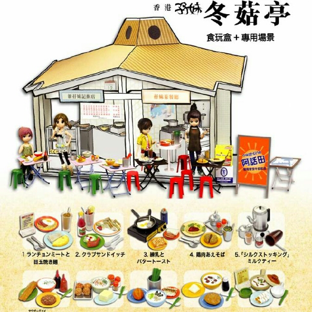 rement mimo 孖妹 食玩 冬菇亭 T for candy orrca 蘭方園 快餐 HK $900