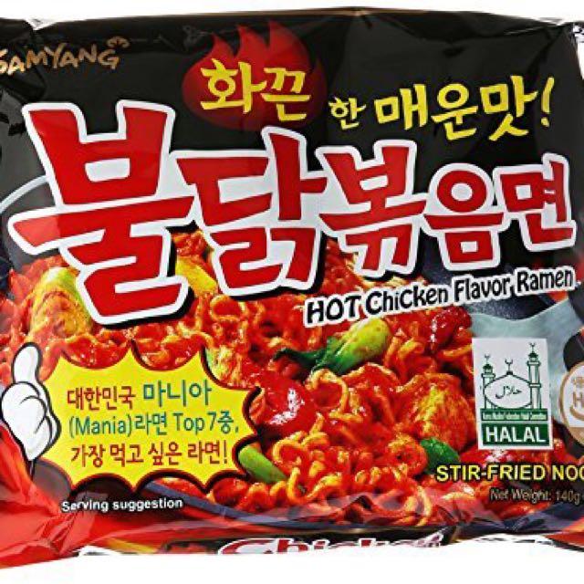 Samyang original spicy flavor