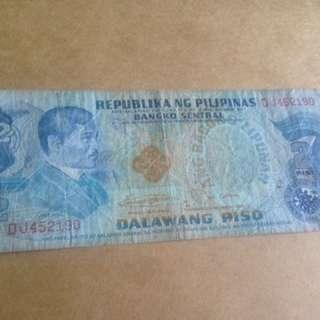 Philippine Money two pesos
