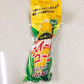 $8 即食粟米 🌽Instant corn on the cob from 🇯🇵Japan