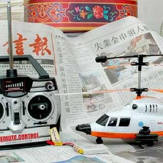 直九 遙控直升機