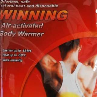 winning air-activated body warmer - pack of 10 (WITH FREE GIFT)