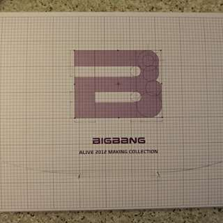 Bigbang Alive 2012 Making Collection Box Set 3DVD + 2本PhotoBook