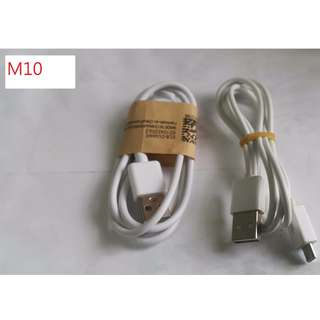 $1 Micro Usb 手機數據線 Micro Usb mobile phone cable
