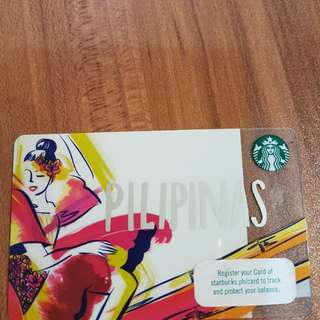 Starbucks Card Collection 2017