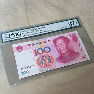 China 100 Yuan - solid no.