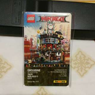 Lego 70620 Ninjago City limited edition EZ link