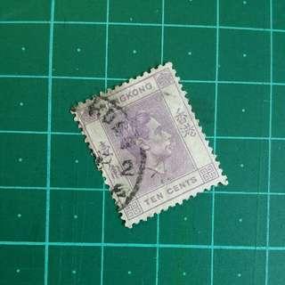 [均一價$10]1940年代 包裹戳(2號)