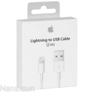 2Meter Apple Lightning Cable