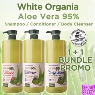 White Organia Aloe Vera Hair Shampoo/ Conditioner/ Body Cleanser