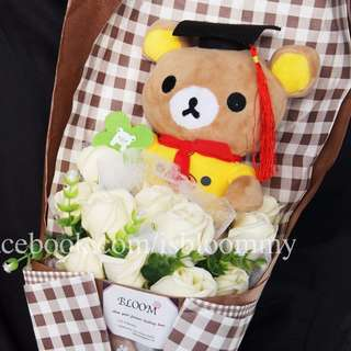 Graduation Bear Bouquet #CarousellXTULC