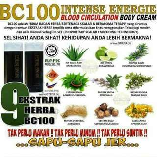 Instock Intense Energy BC100 (Fast Sales)