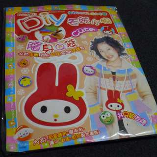 DIY My Melody Winter Accessory