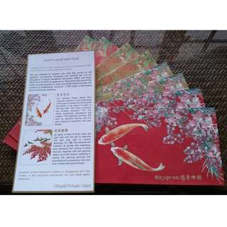 8 pcs Citi / Citigold Private Client Collectible Fish & Bird Red Packet / Ang Pow Pau Bao Pao