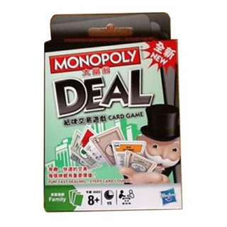 Monopoly Card Game (HK version)