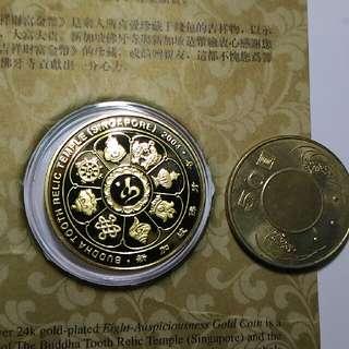 新加坡佛牙寺鍍金金幣,金幣,紀念幣,收藏錢幣,錢幣,收藏,幣~2004年新加坡佛牙寺鍍金金幣(24K鍍金金幣)