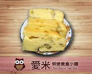 香蕉核桃蛋糕/ 蛋奶素/減糖配方