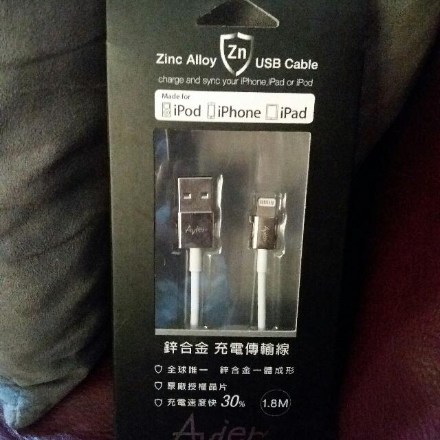 蘋果認証專用 鋅合金傳輸充電線