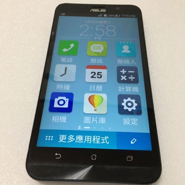 華碩 Zenfone2 智慧型手機