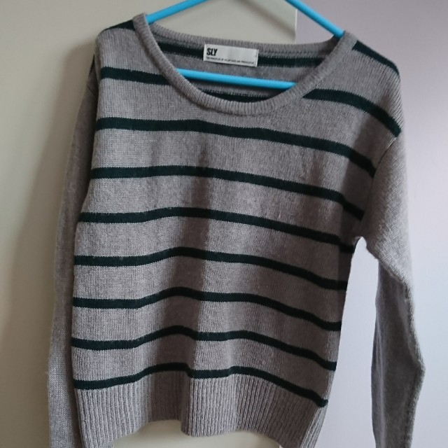 Adorable striped grey and green knit