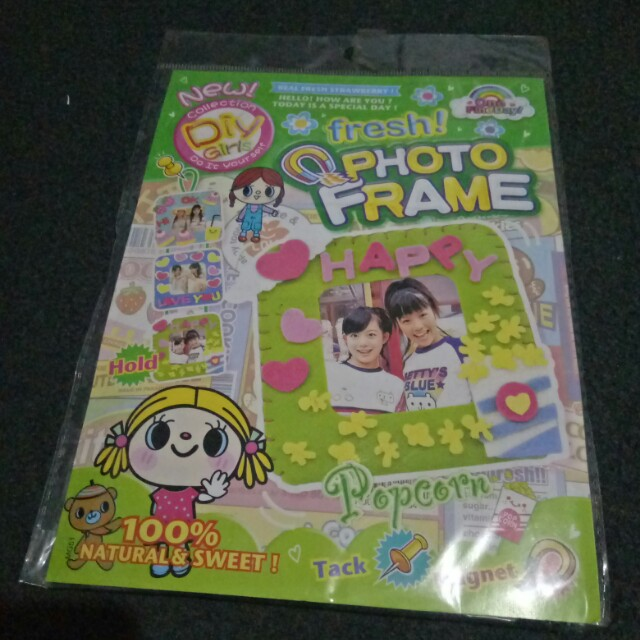 DIY Magnetic Photo Frame (Green)