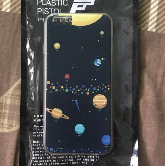 Galaxy case (iphone 6)