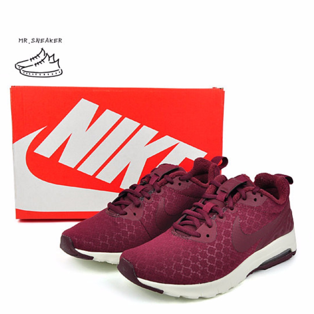 super popular d8648 ef2e0 Nike - AIR MAX MOTION LW SE, Running shoe and casual Shoe, Promotion ...
