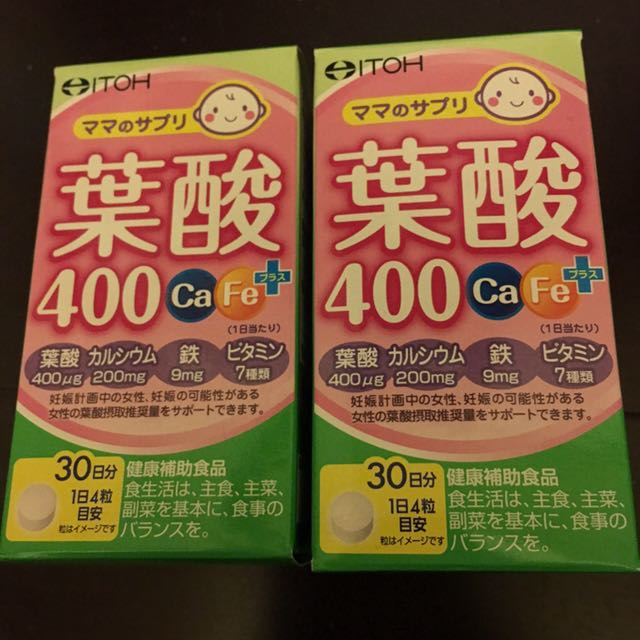現貨🇯🇵VK日本代購~ITOH葉酸120錠