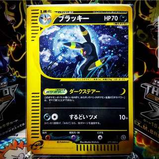 🚚 Pokemon card Umbreon E-series Split Earth 1st Edition