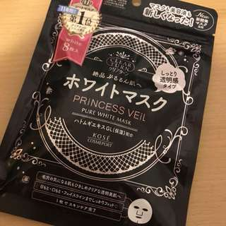 Kose Princess Veil Pure White Mask 📬包郵