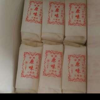 台灣洪瑞珍三明治