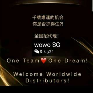 Dare to dream? Join my team!