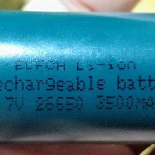 Aegies Mod 26650 Battery