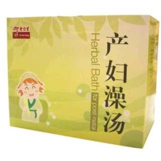 Herbal Bath for Post Natal (Eu Yan Sang)