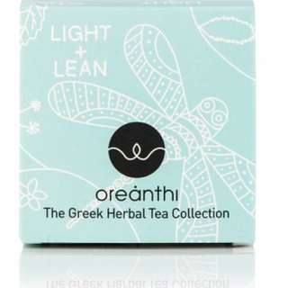 希臘製造 - 零污染有機消脂茶 (不含咖啡因/防腐劑/添加劑)